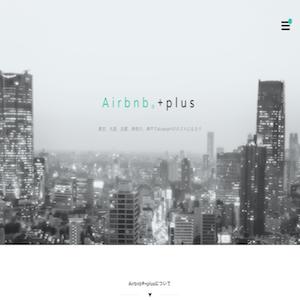 airbnb-plus