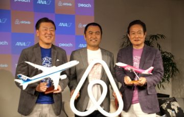Airbnb・ANA・Peach パートナーシップ