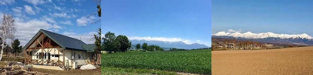 北海道上富良野町「見晴らし最高、丘の上の一軒家。サリーリ」