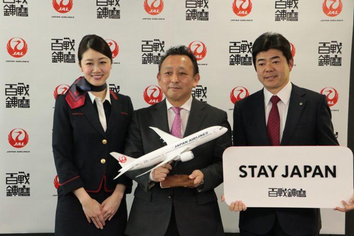 JAL×百戦錬磨