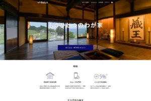 Relux Vacation Home