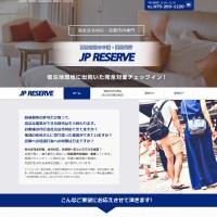 jpreserve
