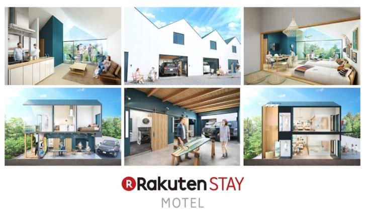 rakuten-stay-motel