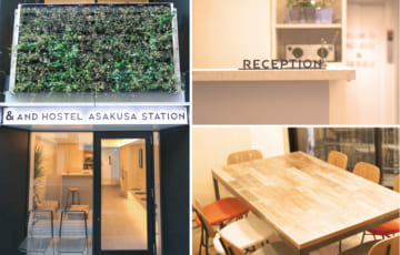 and-hostel-asakusa-station
