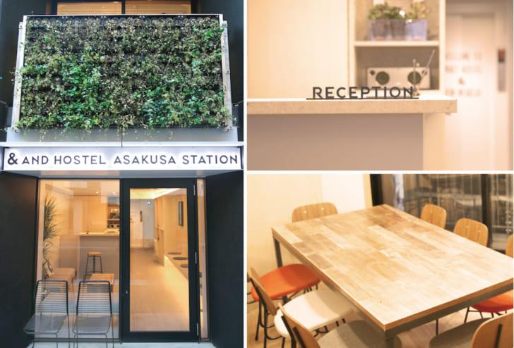 and-hostel-asakusa-station