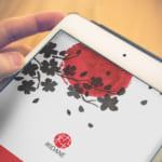 IKIDANEセルフチェックインアプリ