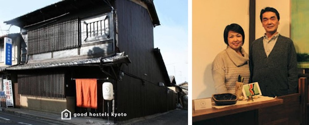 Guesthouse KYOTO COMPASS