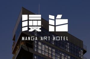 MANGA ART HOTEL, TOKYOコンセプト