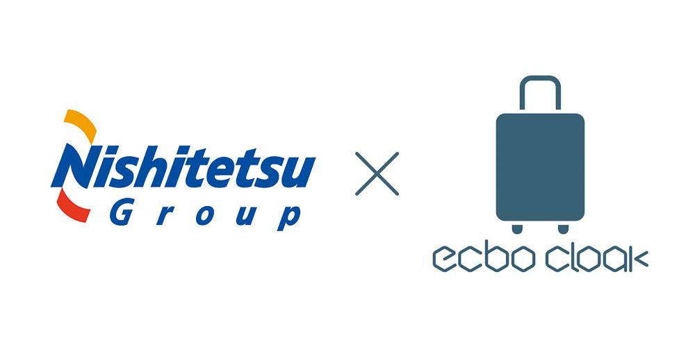 ecbo株式会社 × 西日本鉄道株式会社