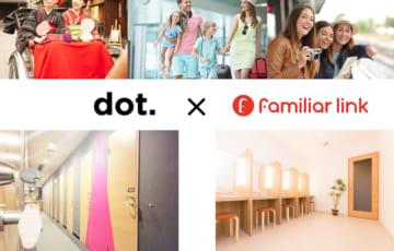 dot × ファミリアリンク