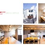 Rakuten STAY HOUSE × WILL STYLE
