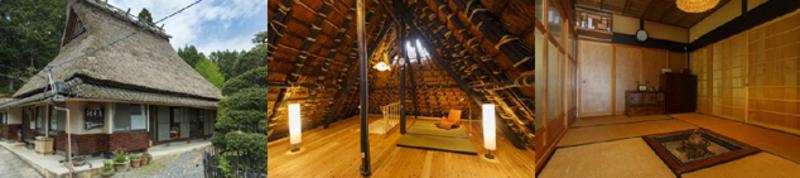 物件①:京の奥座敷 築200年の茅葺きの家 1棟貸し