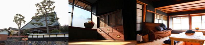 物件②:京都郊外の一軒家まるごと貸切 3ベッドルーム、最大8名様までご宿泊可能です。