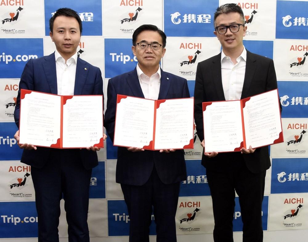 左:Ctripグループ 日本代表 蘇俊達(ソ・シュンタツ)氏、中:愛知県知事 大村秀章氏、右:Ctrip CMO 孫波(ソン・ハ)氏
