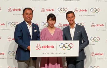 Airbnb「オリンピアンによる体験」を2020年夏前にも展開、オリパラ選手のセカンドキャリア等での活用に期待