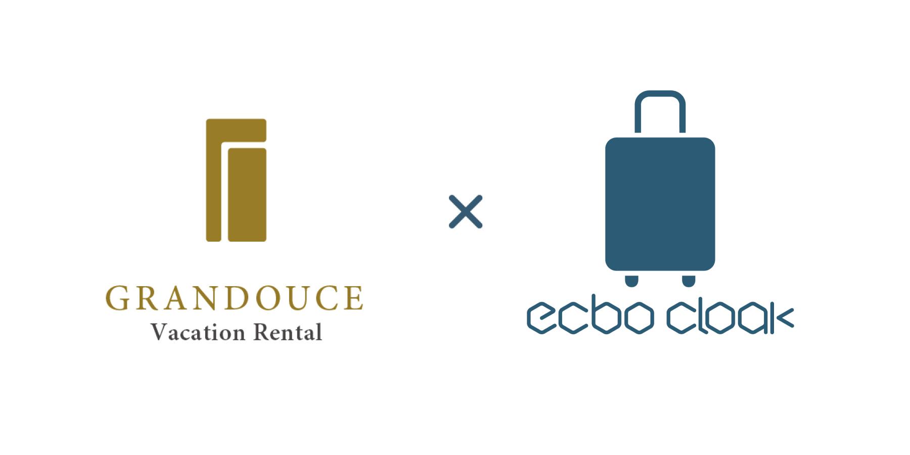 民泊運営のグランドゥースと荷物預かりサービスecbo cloakが業務提携、宿泊者の荷物預かり需要に対応
