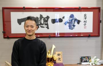 東京・渋谷のAirbnbスーパーホストが語る民泊運営の実情、これから始める民泊ホストに伝えたいこと