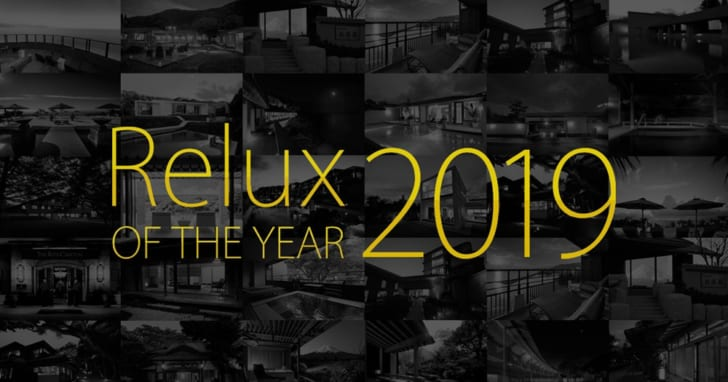 Relux OF THE YEAR 2019