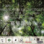 YUMBARU STYLE COWORCATION 2020-2021
