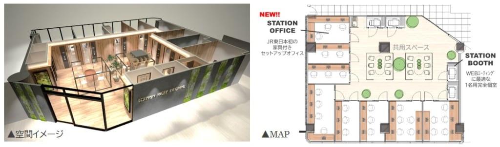 JR東日本、「STATION WORK 長野」「STATION BOOTH 軽井沢」を開業、長野エリアのワーケーション推進へ
