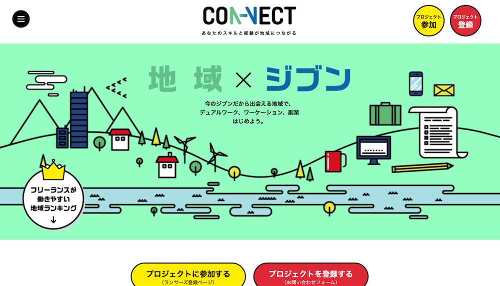 CON-NECT