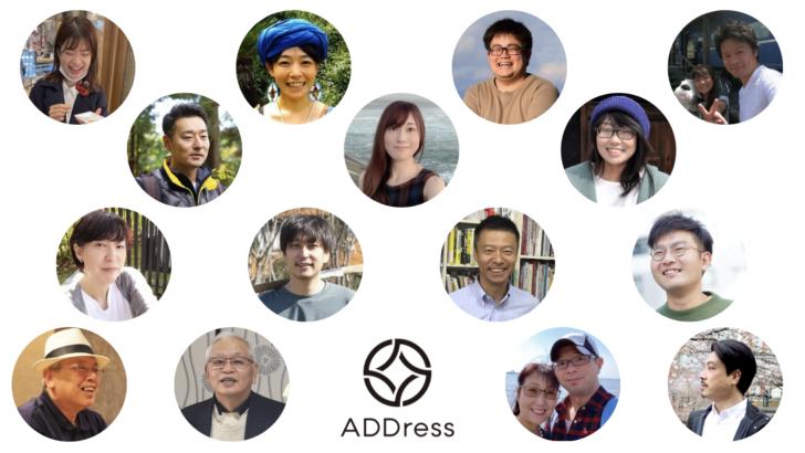 ADDress、「多拠点生活利用実態レポート2021年版」を公開、ワーケーション利用目的の会社員会員が約40%を占める