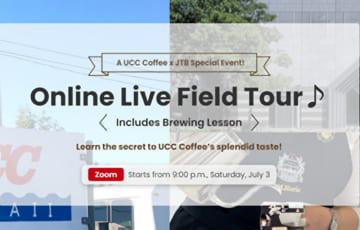 UCCコーヒー×JTB×Buyee、ハワイのUCC直営農園と神戸を結ぶアジア向けオンラインツアーを7月3日開催
