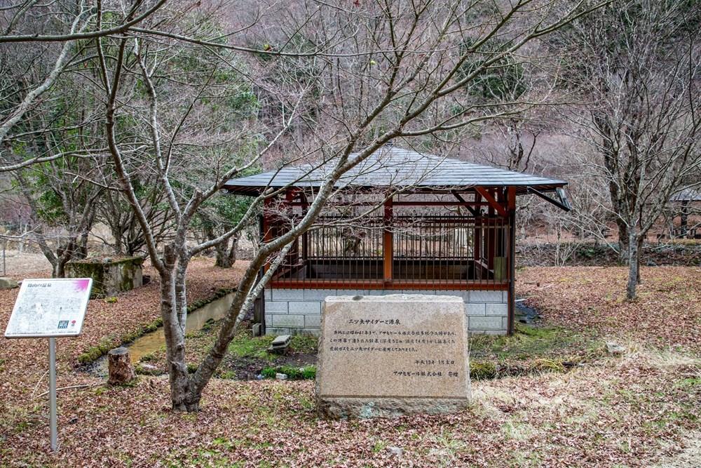 丹波篠山縦断ハードルート/三ツ矢サイダー創業当時の炭酸泉