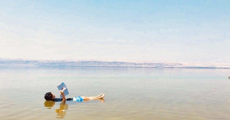 死海での梅中さん